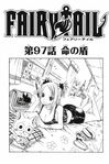Chapter 97