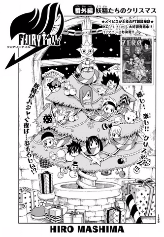 File:Fairies' Christmas Cover.png