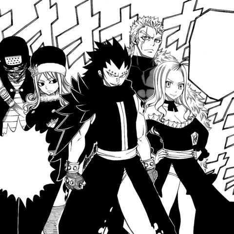 Plik:The B-Team.jpg