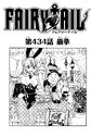 Thumbnail for version as of 18:54, May 21, 2015