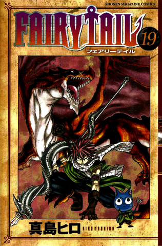 File:Volume 19 Cover.png