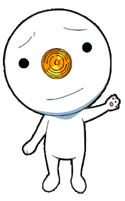 File:Plue without background.png
