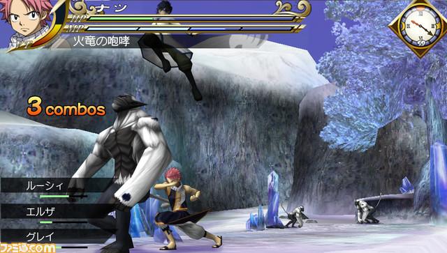 File:Natsu and Gray Fighting Vulcan.jpg