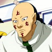 First Vanish Brother Avatar