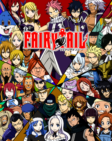 File:Grand Magic Games arc (anime).png