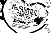 Ms. Fairy Tail Contest Announcement