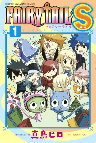 File:Fairy Tail S Volume 1 Cover.png