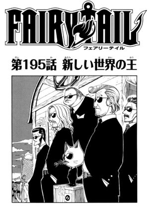 Cover 195