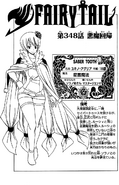 Cover 348