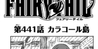 Chapter 441