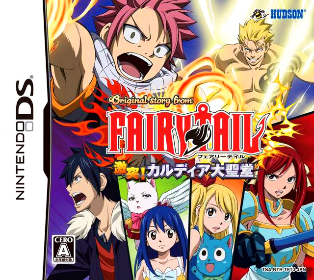 fairy tail games free  for pc