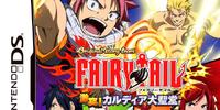 Fairy Tail Gekitotsu! Kardia Daiseidou