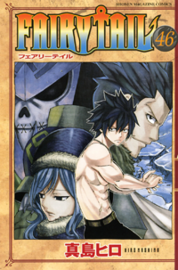 Volume 46 Cover