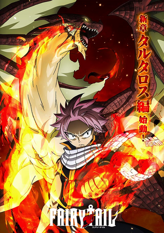 File:Tartaros arc - Natsu and Igneel visual.png