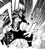 Iron Dragon Slayer Magic
