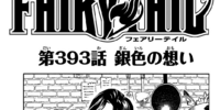 Chapter 393