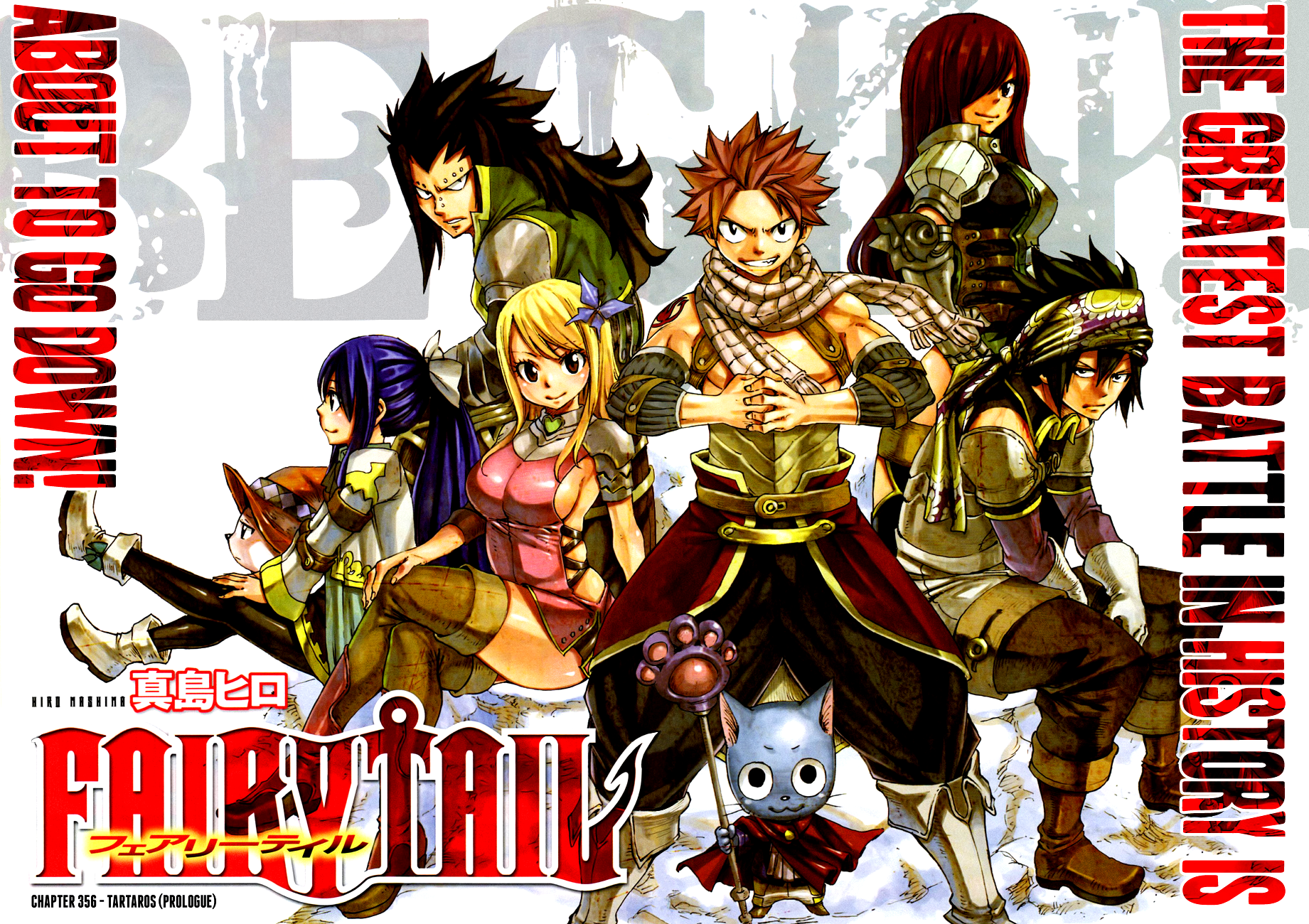 Chapter 356 fairy tail wiki fandom powered by wikia - Image manga fairy tail ...