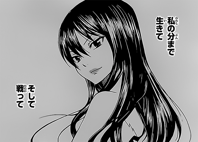 File:Ultear's farewell smile.png
