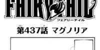 Chapter 437
