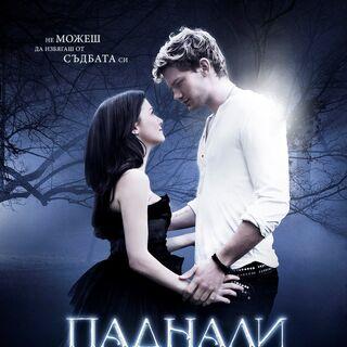 Bulgarian poster
