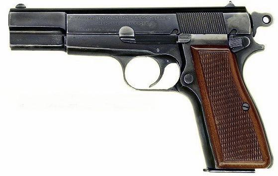 File:User Browning HP.jpg