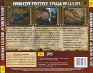 Fallout Anthology 02
