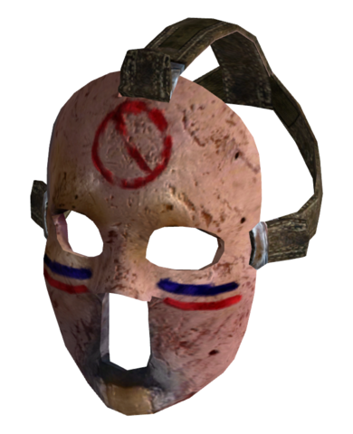 File:Hockey Mask.png