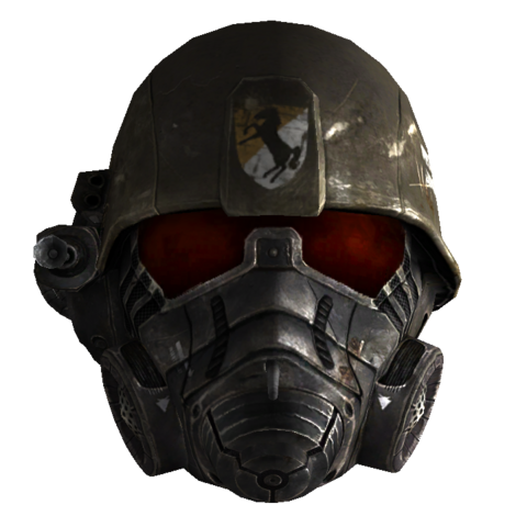 File:Advanced riot gear helmet.png