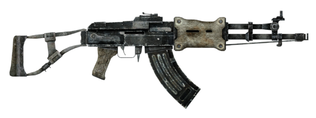File:Chinese assault rifle.png