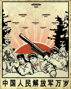 Chinese Propaganda Poster.png