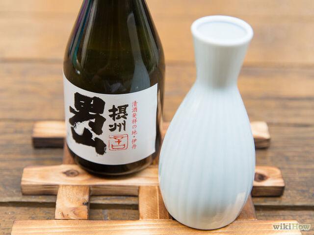 File:Sake.jpg