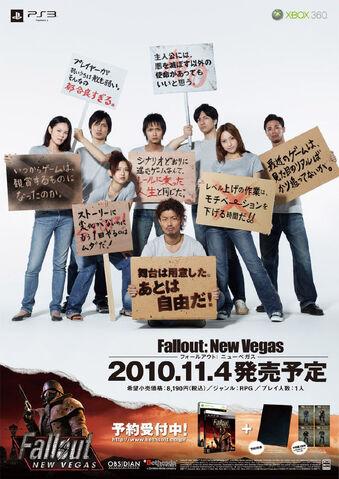 File:New Vegas Japan.jpg