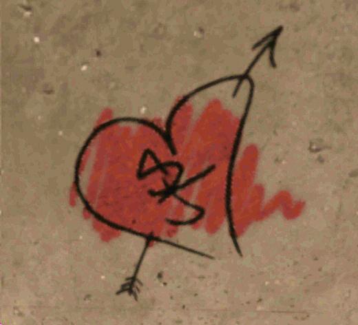 File:HeartV3.jpg