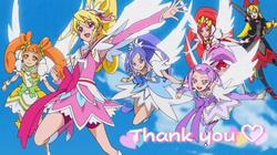 Doki Doki Pretty Cure End