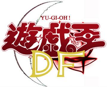 DFlogo2