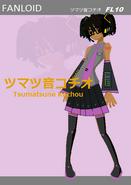 Tsumatsune Kochou