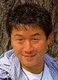 File:Junichi Kanemaru.png