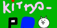 Kittypocalpse (Series)