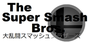 The SSB Show Japnese logo