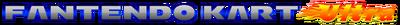 Fantendo Kart Ultra Logo