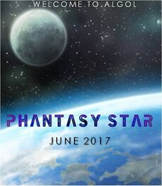 Phantasystarpic