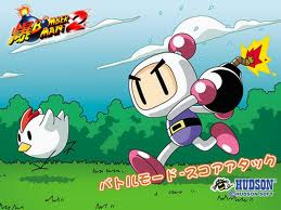 File:Bomberman (2).jpg