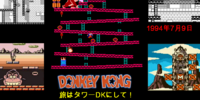 Donkey Kong: Journey to DK Tower!