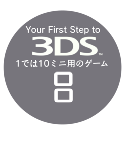 Firststepto3ds logo