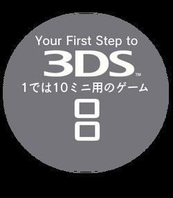 Firststepto3ds logo