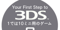 Your First Step to 3DS: 10 Minigames in 1