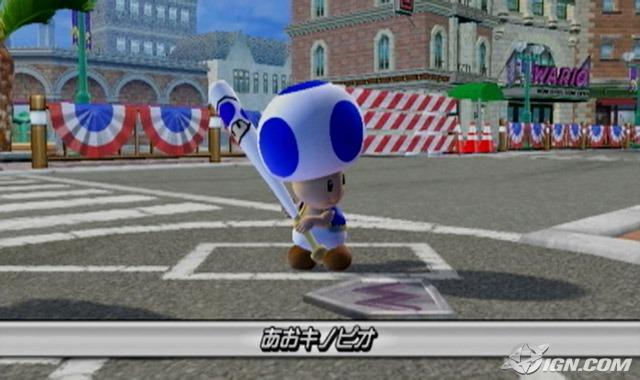 File:Mario-super-sluggers-20080620113125155 640w.jpg