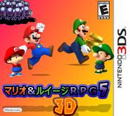3DS japan