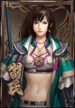 Ma Yunlu - Actually Xishi (DWB)