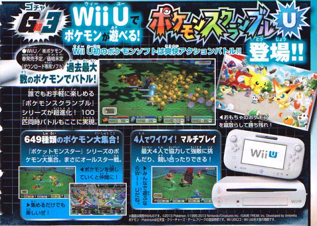 File:Pokemon rumble wii u.png
